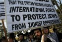 MIDEAST ISRAEL NETUREI KARTA