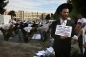 MIDEAST-ISRAEL-PALESTINIAN-RALLY-HOUSE-DEMOLITION
