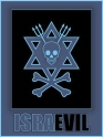 israevil_____id_by_israevil