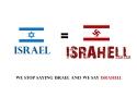 Israel IsraHell
