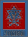 zionism_by_israevil