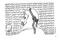 hanzala_naci_el_ali_0139
